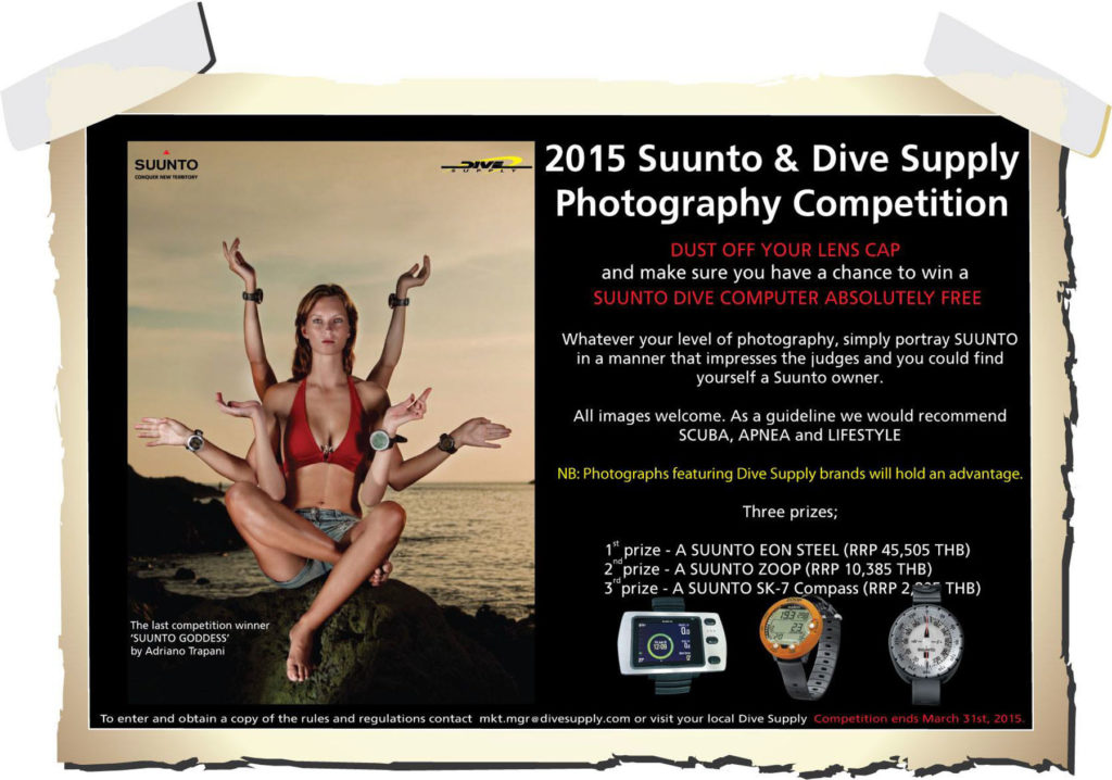 Blog Dive supply with Suunto product photo competition 29 april 2013.