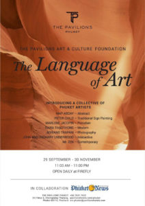 Blog poster exhibition the language of art at the pavilions phuket.